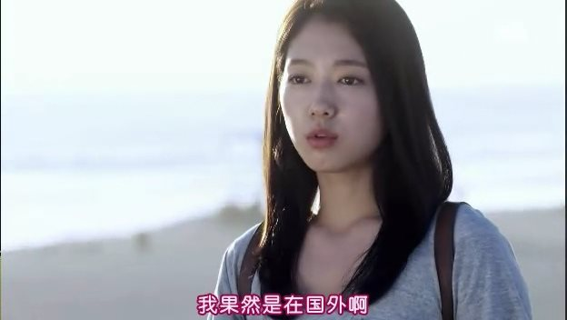 [TSKS][The Heirs ep001].rmvb_002400909.jpg