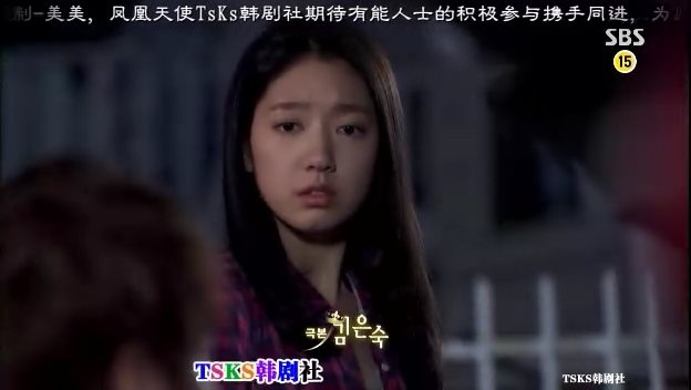 [TSKS][The Heirs ep002].rmvb_000041183.jpg