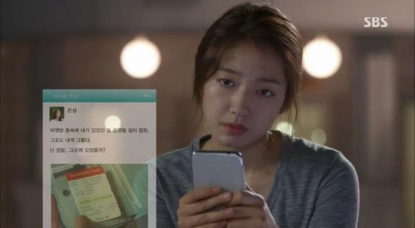 [YYeTs][The Heirs ep004][(074517)23-13-56].JPG