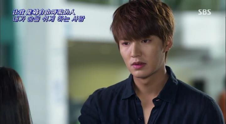 [YYeTs][The Heirs ep004][(003471)22-50-36].JPG