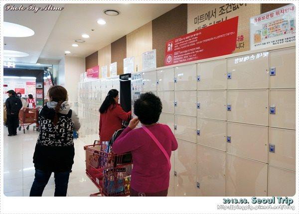 首爾樂天超市