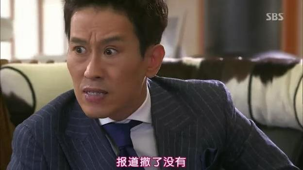 [TSKS][Love from Star ep001][(019022)19-09-05]