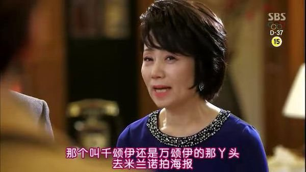 [TSKS][Love from Star ep005][(036400)19-35-34]
