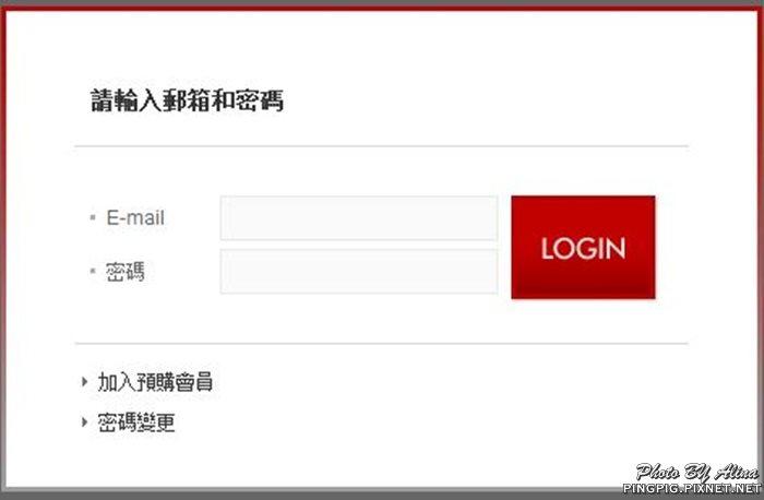 登入註冊.JPG
