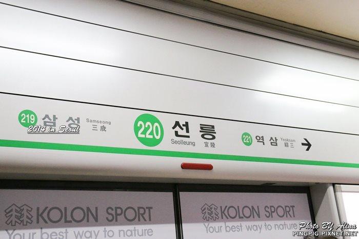 首爾自由行 高速巴士客運站地下街 Goto Mall 韓國五大購物地下街之一 鄰近新沙江南區