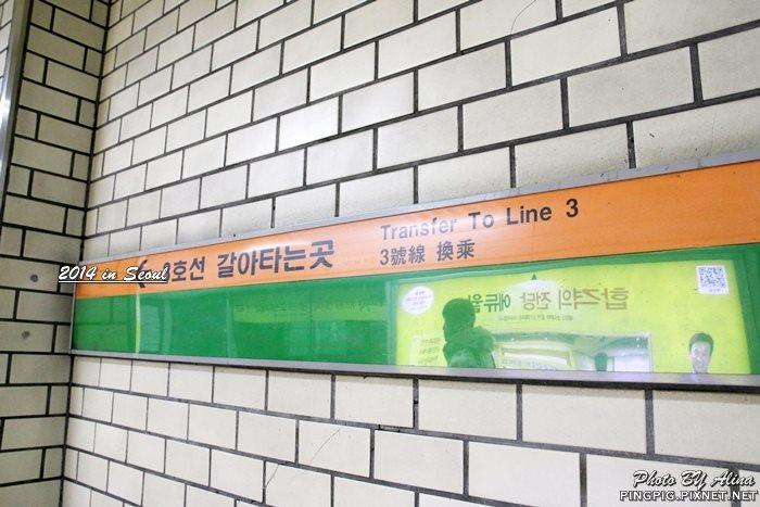 首爾自由行 高速巴士地下街 高速巴士客運站地下街 Goto Mall 韓國五大購物地下街之一