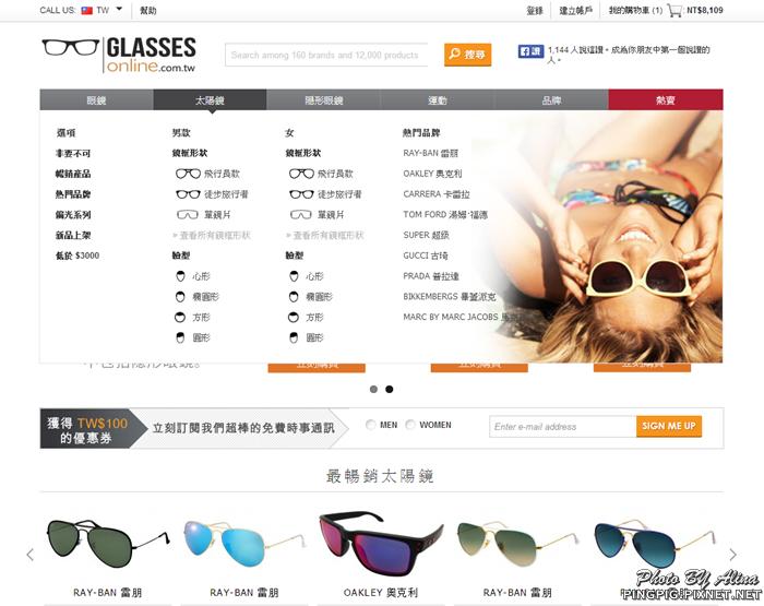 GS 太陽眼鏡款式.png