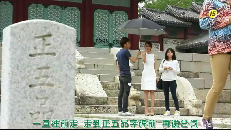 [TSKS][Queen InHyun's Man][016][KO_CN][21-17-46].JPG