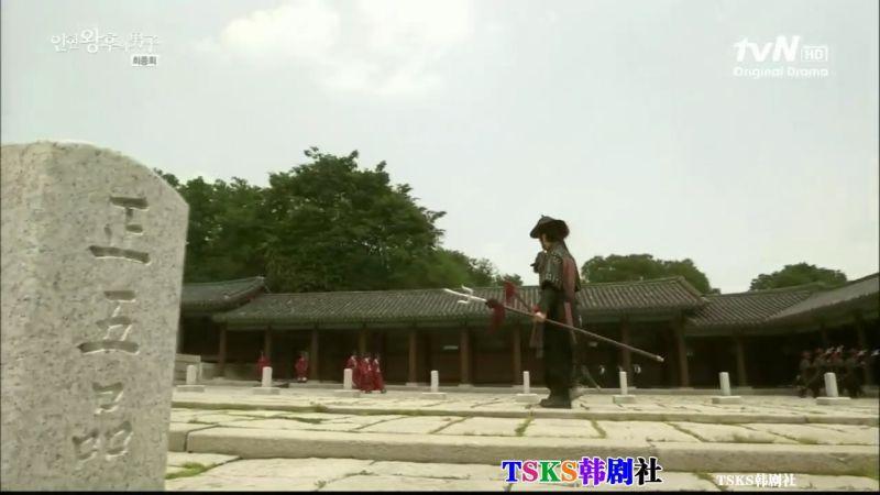 [TSKS][Queen InHyun's Man][016][KO_CN][21-18-23].JPG