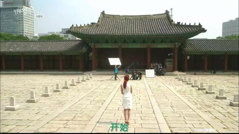 [TSKS][Queen InHyun's Man][016][KO_CN][21-19-09].JPG