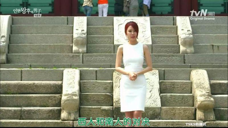 [TSKS][Queen InHyun's Man][016][KO_CN][21-19-12].JPG