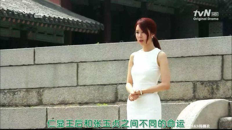 [TSKS][Queen InHyun's Man][016][KO_CN][21-19-14].JPG