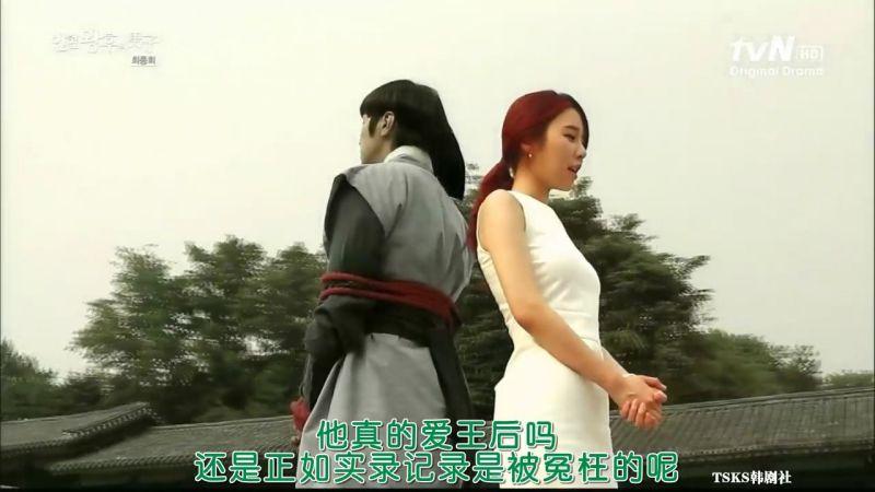 [TSKS][Queen InHyun's Man][016][KO_CN][21-19-58].JPG