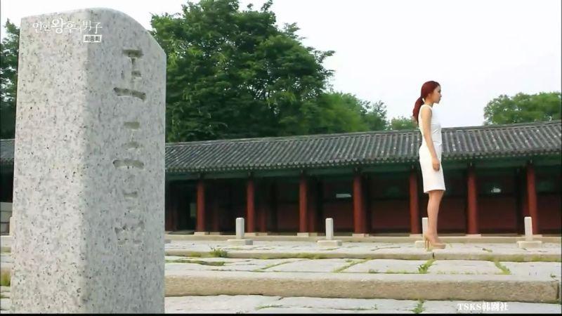 [TSKS][Queen InHyun's Man][016][KO_CN][21-21-08].JPG