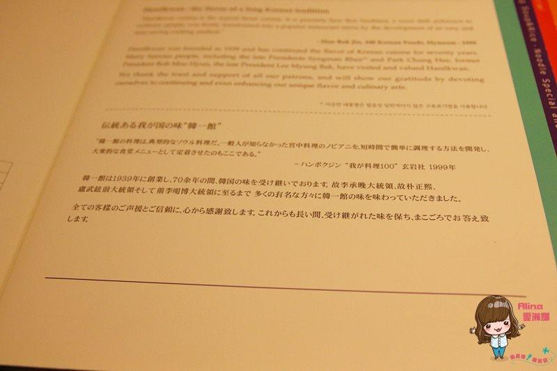 IMG_2493.JPG