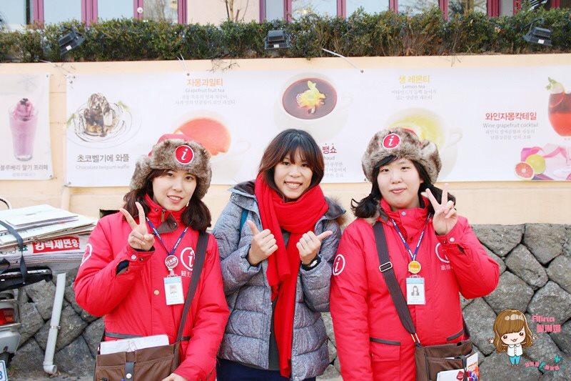 韓國旅遊諮詢