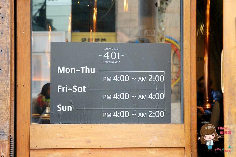 401烤肉店