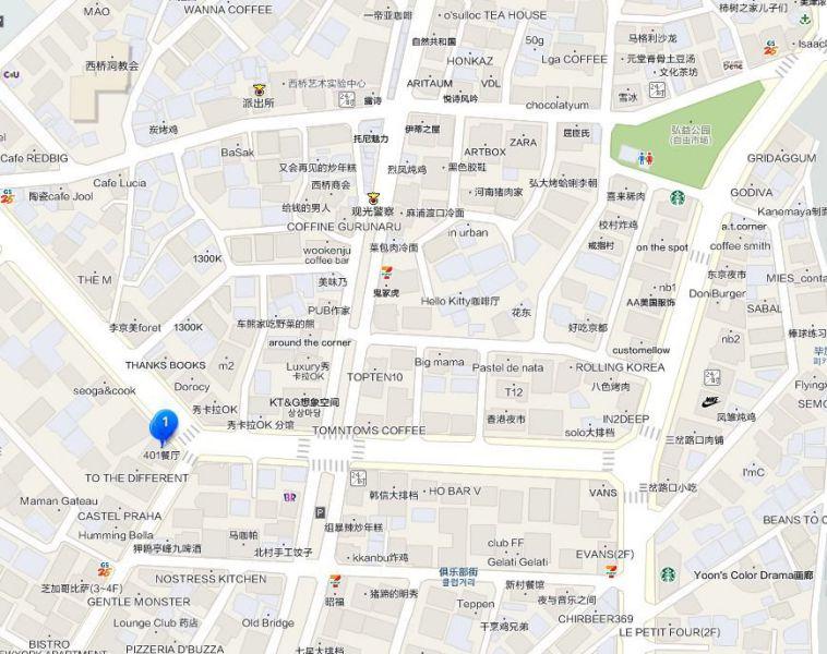 弘大401烤肉店