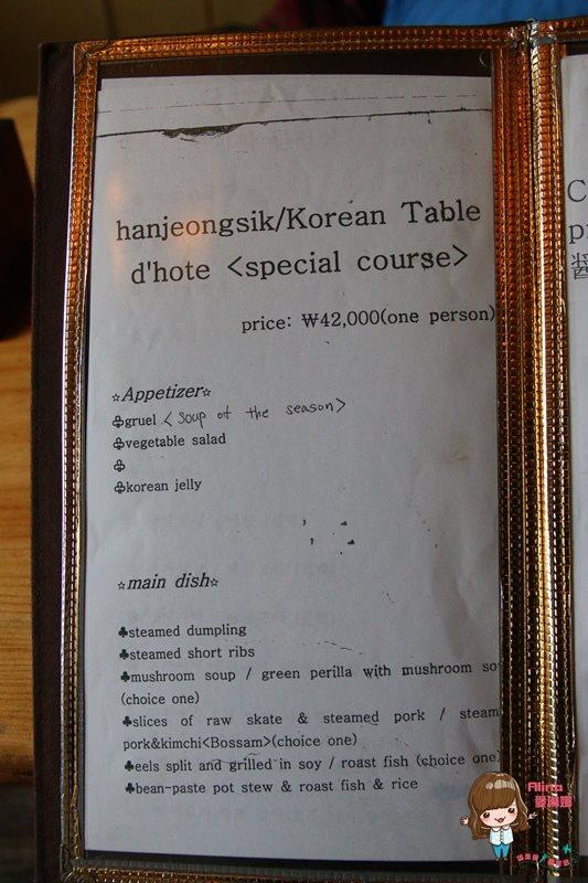 大瓦房菜單
