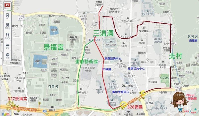 三清洞地圖交通路線