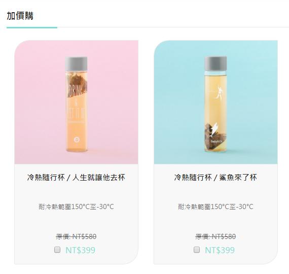 仙淨草本茶-2.PNG