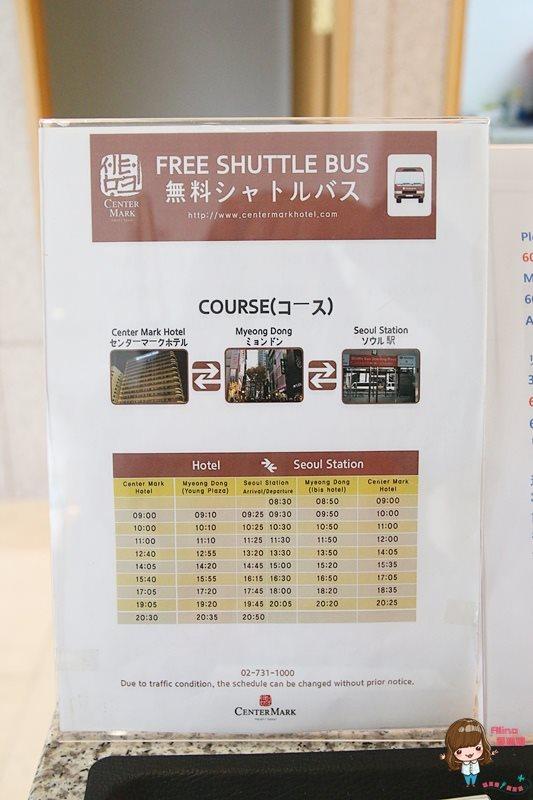 中央點酒店免費接駁車