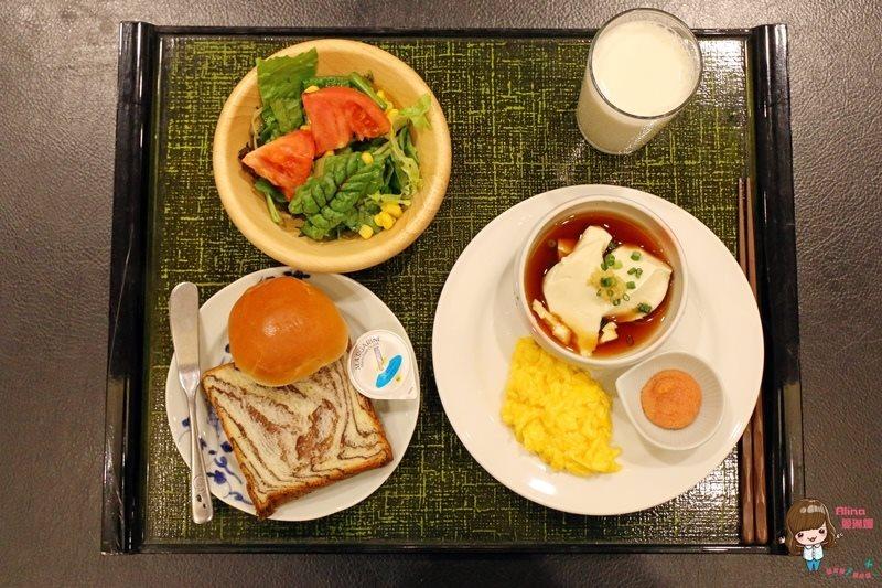 阿蘇廣場飯店