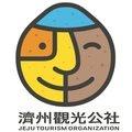 濟州觀光公社