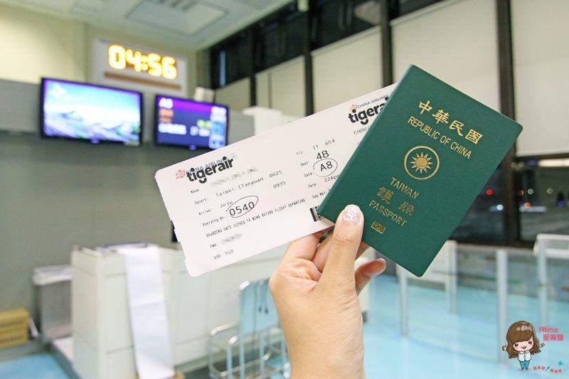 濟州島機票