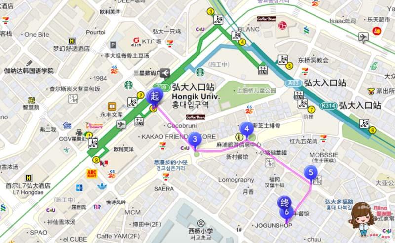 弘大少年餐館地圖交通路線