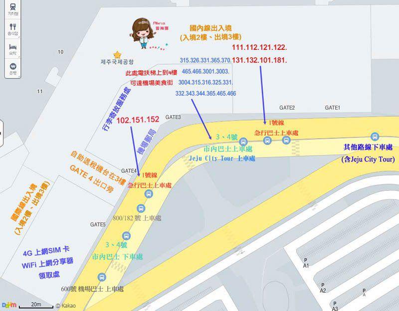 濟州機場交通地圖