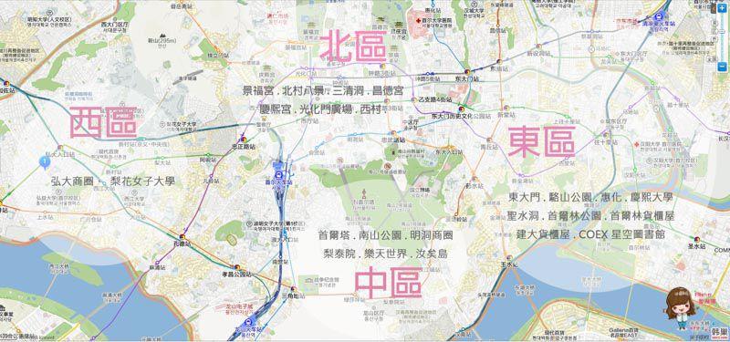 首爾攻略 韓國首爾景點分區整理