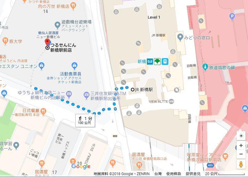 鶴仙人居酒屋交通路線
