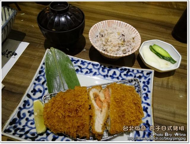[ 食記 ] 台北版急B2 九州杏子日式豬排 明太子滿滿的炸豬排 @Alina 愛琳娜 嗑美食瘋旅遊