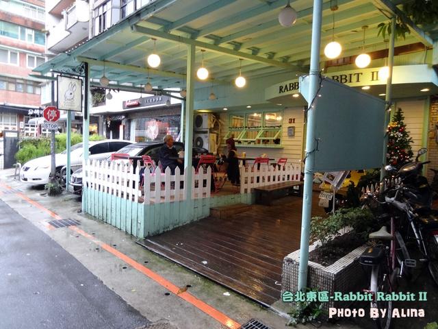 [ 食記 ] 台北東區 忠孝敦化站 – 兔子兔子美式餐廳II 來場熱鬧歡樂的大學同學會 @Alina 愛琳娜 嗑美食瘋旅遊