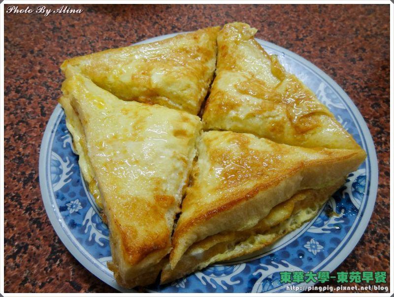 [ 已歇業 ] 花蓮東華大學 : 東苑早餐 – 特別的法式吐司(已歇業) @Alina 愛琳娜 嗑美食瘋旅遊