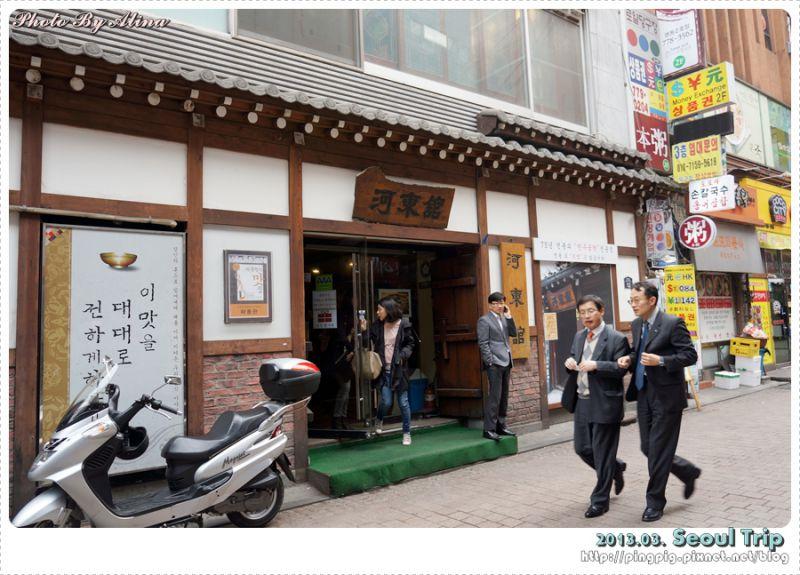 【首爾美食】明洞 河東館 牛肉湯|連南韓前總理都愛的牛肉湯 @Alina 愛琳娜 嗑美食瘋旅遊