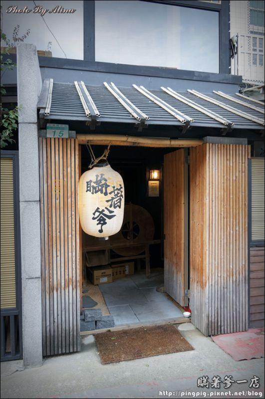 【食記】台北東區 瞞著爹 一店 – 偷偷摸摸總算吃到這美味的握壽司!!! @Alina 愛琳娜 嗑美食瘋旅遊