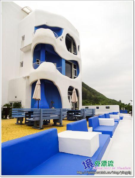 [ 花蓮民宿 ] 第一次漂流 in 花蓮民宿-境外漂流 台灣也有美麗地中海風建築 @Alina 愛琳娜 嗑美食瘋旅遊