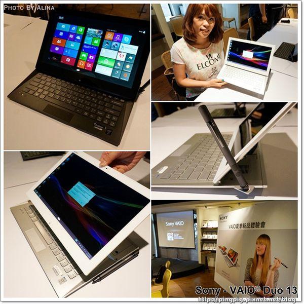 [ 3C-筆電 ] Sony VAIO Duo 13 – 索尼2013夏季新品體驗 質感輕薄順手的Ultrabook