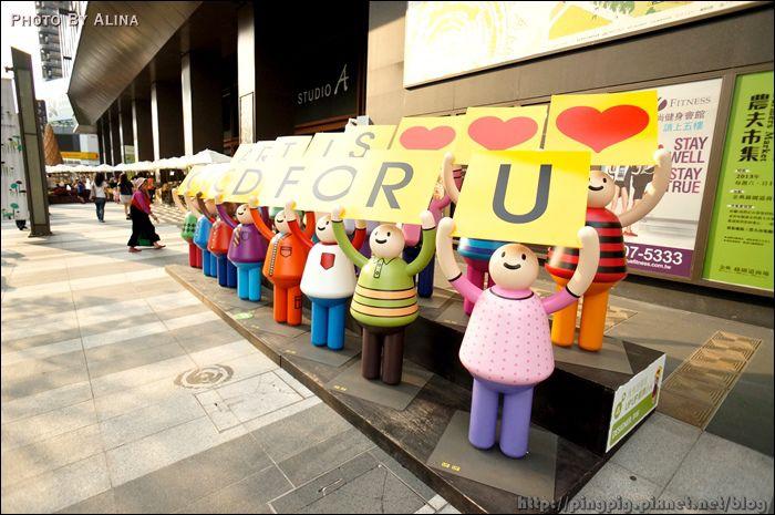 [ 遊記 ] 台中 歐兜麥輕旅行:夏日藝術季 勤美術館&綠園道 – 舉牌小人+巨大紙盒 @Alina 愛琳娜 嗑美食瘋旅遊