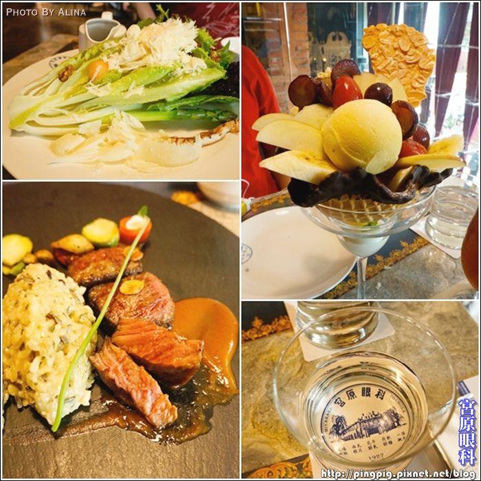 [ 食記 ] 台中 歐兜麥輕旅行:宮原眼科 醉月樓沙龍 – 高品質高服務高價位的養生牛小排燉飯 @Alina 愛琳娜 嗑美食瘋旅遊