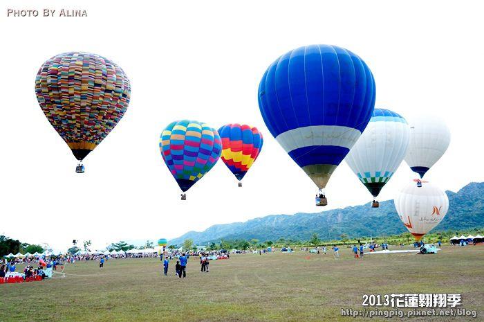 [ 遊記 ] 2013花蓮翱翔季 – 我終於克服懼高症搭上了熱氣球~跟我一起飛高高! @Alina 愛琳娜 嗑美食瘋旅遊