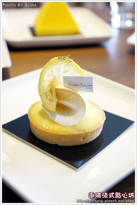 [ 食記 ] 花蓮 邊境法式點心坊.二訪 – 華麗的外表下 帶點浪漫情懷的法式甜點 @Alina 愛琳娜 嗑美食瘋旅遊