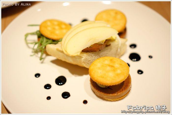 [ 食記 ] 台北 大安捷運站 – Fabrica 椅子 從開胃菜就開始Over的 設計風 西式料理 @Alina 愛琳娜 嗑美食瘋旅遊