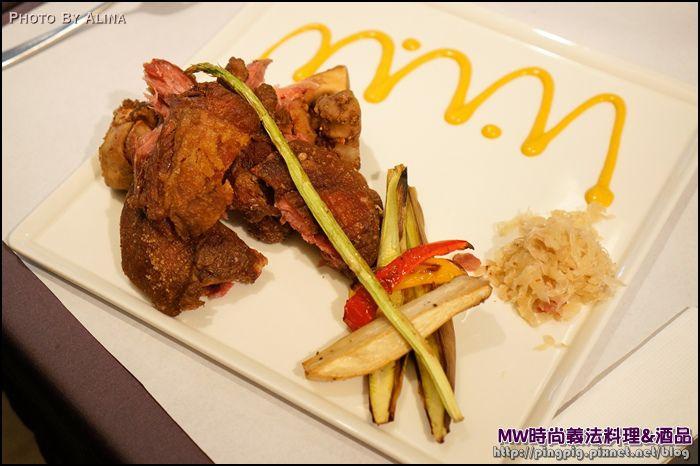 [ 食記 ] 台北松山 MW時尚義法料理&酒品-比歐洲還美味的德國豬腳?! @Alina 愛琳娜 嗑美食瘋旅遊