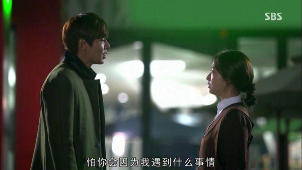 [ 韓劇 ] 繼承者們상속자들 Ep08 分集劇情-我不是瘋了,是瘋了似的想抱妳(雷) @Alina 愛琳娜 嗑美食瘋旅遊