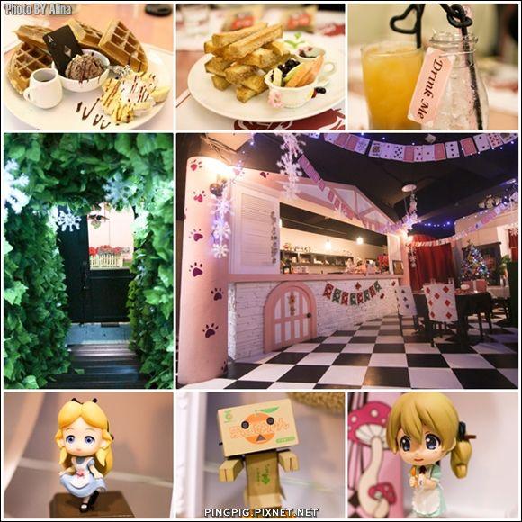 [ 食記 ] 台北西門町 Alice Is Coming 來自愛麗絲-童話故事主題的下午茶餐廳 @Alina 愛琳娜 嗑美食瘋旅遊