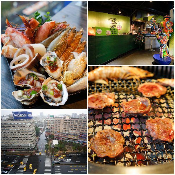 [ 食記 ] 台北東區 忠孝復興 好客燒烤酒吧-愛評口碑券體驗 高空11樓大啖美味烤牛舌 @Alina 愛琳娜 嗑美食瘋旅遊