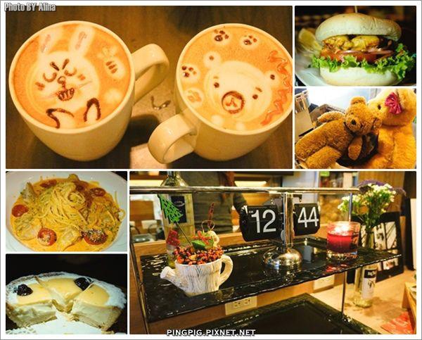 [ 食記 ] 台北南京東路 Tutti Cafe圖比咖啡 – 超萌多款咖啡拉花可愛到捨不得喝! @Alina 愛琳娜 嗑美食瘋旅遊